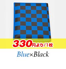 1枚330円よりblue×black